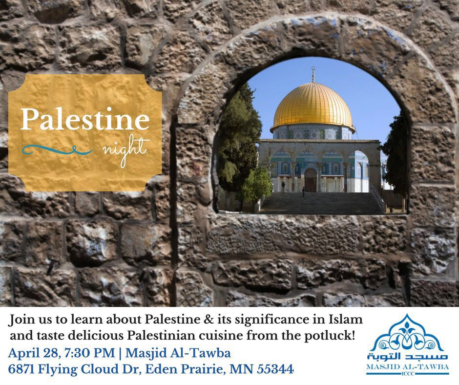 PalestineDay