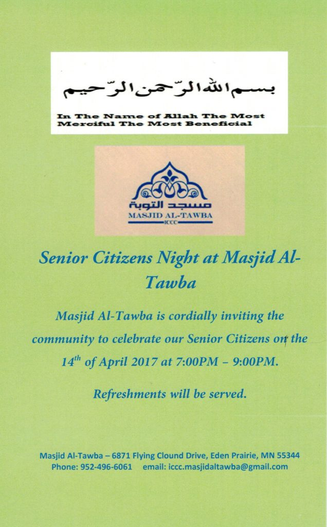 senior citizen invite